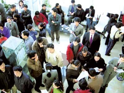 细说2002年北京楼市 平价楼盘靠价格取胜高清图片